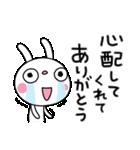 ふんわかウサギ25(思いやり編)(個別スタンプ:24)