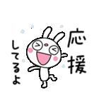 ふんわかウサギ25(思いやり編)(個別スタンプ:25)