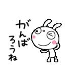 ふんわかウサギ25(思いやり編)(個別スタンプ:26)