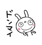 ふんわかウサギ25(思いやり編)(個別スタンプ:27)