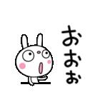 ふんわかウサギ25(思いやり編)(個別スタンプ:29)