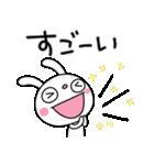 ふんわかウサギ25(思いやり編)(個別スタンプ:30)