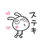 ふんわかウサギ25(思いやり編)(個別スタンプ:32)
