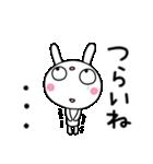 ふんわかウサギ25(思いやり編)(個別スタンプ:33)