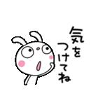 ふんわかウサギ25(思いやり編)(個別スタンプ:34)