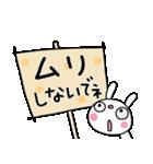 ふんわかウサギ25(思いやり編)(個別スタンプ:35)
