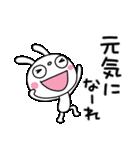 ふんわかウサギ25(思いやり編)(個別スタンプ:36)
