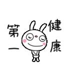 ふんわかウサギ25(思いやり編)(個別スタンプ:37)