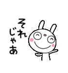 ふんわかウサギ25(思いやり編)(個別スタンプ:38)