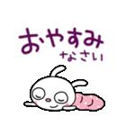 ふんわかウサギ25(思いやり編)(個別スタンプ:40)