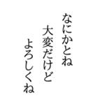 BIGな川柳(個別スタンプ:01)