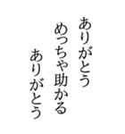 BIGな川柳(個別スタンプ:02)