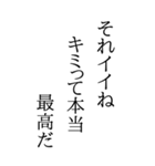 BIGな川柳(個別スタンプ:03)