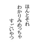 BIGな川柳(個別スタンプ:04)