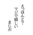 BIGな川柳(個別スタンプ:05)