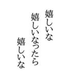 BIGな川柳(個別スタンプ:06)