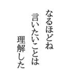 BIGな川柳(個別スタンプ:07)