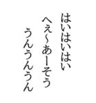 BIGな川柳(個別スタンプ:08)