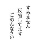 BIGな川柳(個別スタンプ:09)