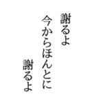 BIGな川柳(個別スタンプ:10)