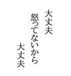 BIGな川柳(個別スタンプ:11)