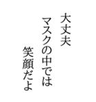 BIGな川柳(個別スタンプ:12)