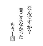 BIGな川柳(個別スタンプ:13)
