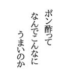 BIGな川柳(個別スタンプ:14)