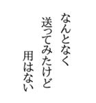 BIGな川柳(個別スタンプ:15)