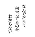 BIGな川柳(個別スタンプ:16)