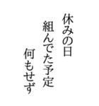 BIGな川柳(個別スタンプ:17)