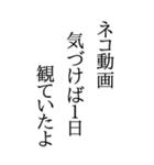 BIGな川柳(個別スタンプ:18)