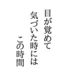 BIGな川柳(個別スタンプ:19)