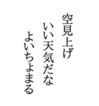 BIGな川柳(個別スタンプ:20)