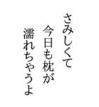 BIGな川柳(個別スタンプ:21)