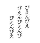 BIGな川柳(個別スタンプ:23)