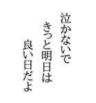 BIGな川柳(個別スタンプ:24)