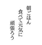 BIGな川柳(個別スタンプ:25)