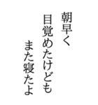 BIGな川柳(個別スタンプ:26)