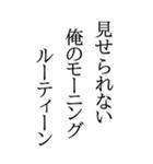 BIGな川柳(個別スタンプ:27)