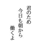 BIGな川柳(個別スタンプ:28)