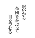 BIGな川柳(個別スタンプ:29)