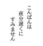 BIGな川柳(個別スタンプ:30)