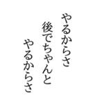 BIGな川柳(個別スタンプ:31)