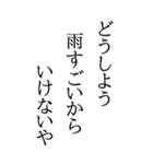 BIGな川柳(個別スタンプ:32)