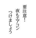 BIGな川柳(個別スタンプ:33)