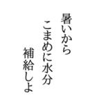 BIGな川柳(個別スタンプ:34)