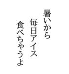 BIGな川柳(個別スタンプ:35)