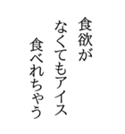 BIGな川柳(個別スタンプ:36)