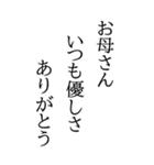 BIGな川柳(個別スタンプ:37)